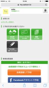 IMG_9348